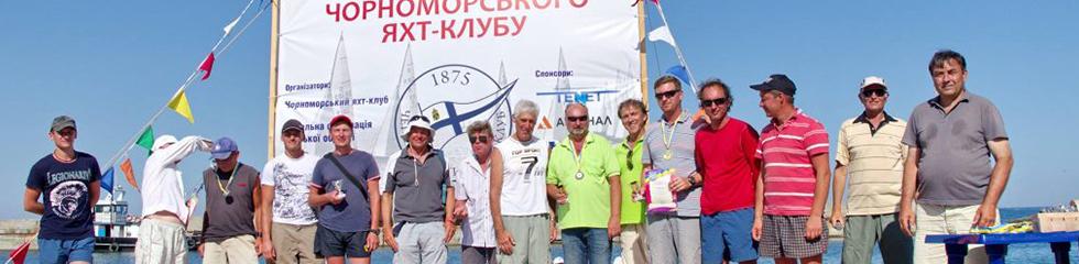 Кубок Черноморского яхт-клуба
