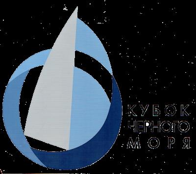 Кубок Черного Моря 2017